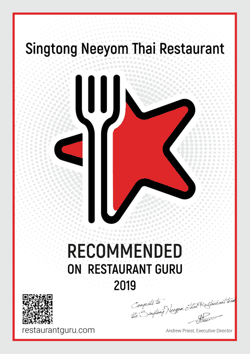 Certificate of Excellence from Restaurant Guru 2019